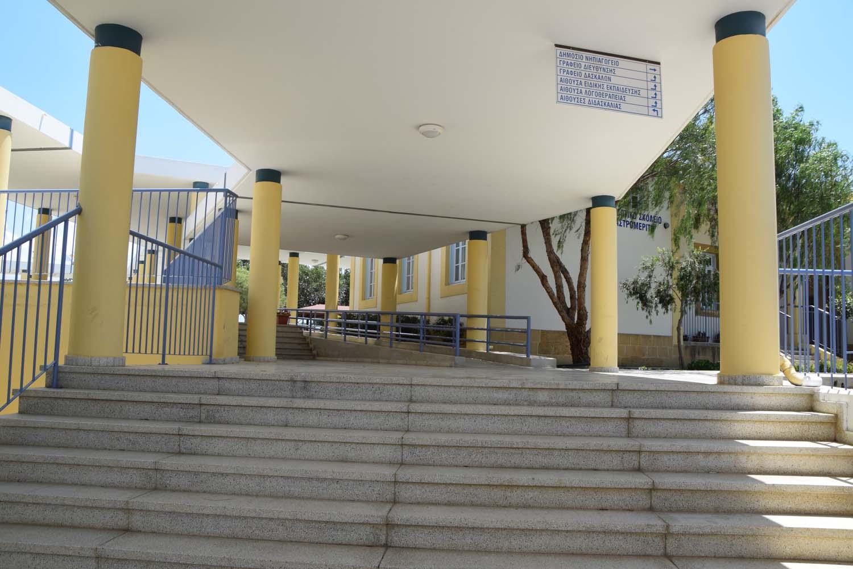 primary_school_2